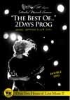 Various Artists - The Best of 2Days Prog 2 x DVDs 33-Ver1 1