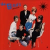 B-52's - Wild Planet (Mega Blowout Sale) 28-RHFL3471.2