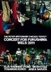 Brotzmann, Peter - Concert For Fukushima, Wels 2011 05-Trost 114DVD