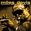 Davis, Miles - Paul's Mall, Boston, September 1972 (Mega Blowout Sale) 23-HH 3032CD
