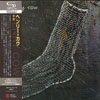 Henry Cow - Unrest  (mini-lp sleeve / SHM-CD / expanded) Belle 152407