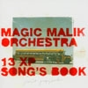 Magic Malik Orchestra - 13 XP Song's Book (Mega Blowout Sale) 15-LBLC 6672