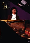 Moraz, Patrick - PM In Princeton DVD (Mega Blowout Sale) 23-VPDVD 31