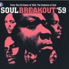 Various Artists - Soul Breakout '59 (Mega Blowout Sale) 23-FVCD 039