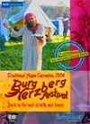 Various Artists - Burg Herzberg Festival 2006 - 2 x DVDs FHB 0001