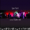 Djam Karet - Live At NEARfest 2001 NFR 002