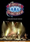 Fairport Convention - 35th Anniversary Concert DVD 21/MVD 4518