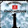 Mizutani, Kimio - A Path Through Haze 15/UNIVERSAL 66130