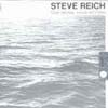 Reich, Steve - Four Organs/Phase Patterns 08/RDC 5018