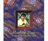 Srinivas, U. - Mandolin Magic: South Indian Classical Music 08/FY 8032