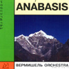 Vermicelli Orchestra - Anabasis CDMan 061-01