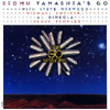 Yamashta, Stomu - The Complete Go Sessions (Go, Go Live, Go Too) 2 x CDs  15/RAVEN 182